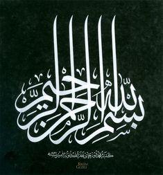 Mehmed Özçay'a ait Celî Sülüs hattıyla Besmele-i Şerîfe. Bismillah Calligraphy, Arabic Calligraphy Art, Calligraphy Alphabet, Arabesque, History Of Calligraphy, Islamic Paintings, Islamic Patterns, Islamic Wall Art, Iranian Art