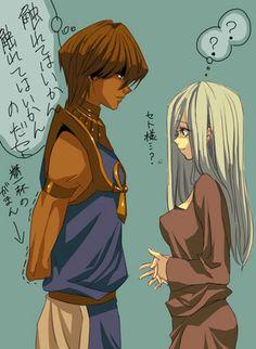 Priest Seto and Kisara - Yu Gi Oh