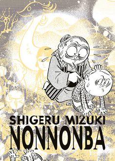 NonNonBa by Shigeru Mizuki - drawn and quarterly