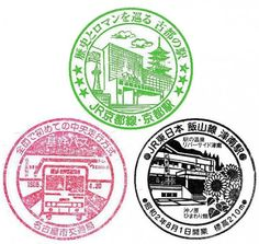 Japanese train station stamps