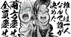 Touken Ranbu, Funny Pictures, Cosplay, Manga, Anime, Character, Fanny Pics, Funny Pics, Manga Anime