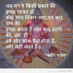 Kabir Sahib