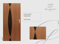 Handmade wooden door_code: Cordoba / by Georgiadis furnitures #handmade #wooden #door #marqueterie