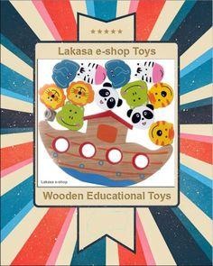 wooden_educational_toys_retro_style_lakasa_eshop_toys0
