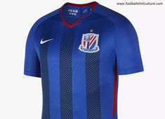 This is the new Shanghai Greenland Shenhua F. Home kit by Nike. The new home kit will be used during the 2018 Ping An Chinese Football Association Super League. Soccer Skills, Soccer Tips, Nike Football, Football Jerseys, Liverpool Fc Badge, Good Soccer Players, Play Soccer, Best Player, Best Games