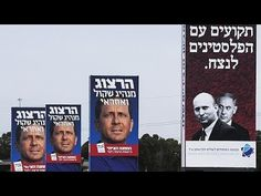 Why Tough Talk from Netanyahu won't Guarantee his Election Victory - http://www.juancole.com/2015/03/netanyahu-guarantee-election.html