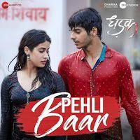 Lygaan Pehli Baar Lyrics Dhadak Ajay Gogavale Mp3 Song Youtube Videos Music Mp3 Song Download