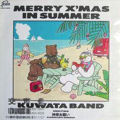 Kuwata Band Merry Xmas In Summer Japan Vinyl 7in Victor Taishita 1986 2trks