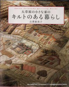 PATCHWORK-JAPAN - Thanya N - Picasa Web Album