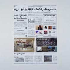 Editorial Layout, Kyoto, Book Design, Layouts, Menu, Typography, Invitations, Graphics, Graphic Design