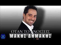 YouTube Greek Music, Songs, My Favorite Things, Celebrities, Youtube, Movie Posters, Celebs, Film Poster, Popcorn Posters