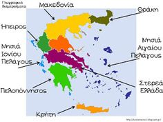 Old Maps, New Theme, Special Education, Teaching, Blog, Kids, Greek, Projects, Greek Mythology