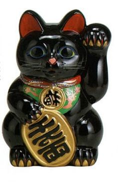Urban Soule: I love Maneki Neko