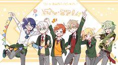 Manga News, Ensemble Stars, Whimsical, Novels, Character Design, Geek Stuff, Fan Art, Guys, Characters