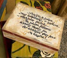 ...στην ιστοχώρα των θαυμάτων...: ΚΙ ΑΛΛΟΣ...ΛΟΥΝΤΕΜΗΣ! Greek Quotes, Wooden Boxes, Tatoos, Favorite Quotes, Jewerly, Writing, Words, Blog, Pictures