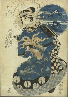 Harima-Onoyama by  Eisen