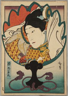 From the series of kabuki actors' portraits in a Chinese fan shaped window. A rare and interesting design. Japanese Drawings, Japanese Tattoo Art, Japanese Painting, Japanese Prints, Japanese Design, Japanese Art, Japanese Folklore, Kuniyoshi, Irezumi