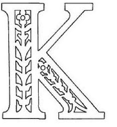 вытынанка русские буквы алфавит трафарет к