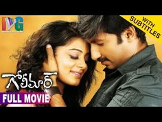 GOLIMAR the Action Hit Telugu movie in which Gopichand and Priyamani are acted in Major Roles.The movie is directed by Popular Puri Jagannadh, produced by Bellamkonda Suresh and music composed by Chakri.