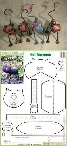 Текстильные коты от Феи Ирины + выкройка