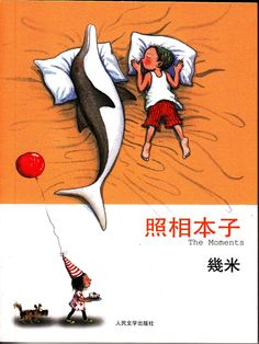 Jimmy Liao:The Moments Pocket Chinese Book - Chinese Bookshop.com Chinese Book, Color Shapes, Taipei, Rooster, Photographs, Hero, In This Moment, Artists, Illustrations