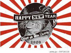 アートな年賀状、かっこいい年賀状、ちょっと変わった年賀状をお探しならこちらがオススメ! あのパンクロックバンドの名盤レコジャケを干支のネズミでパロった、2020年子年用年賀状テンプレートです。  #2020年賀状 #年賀状テンプレート #2020年 #令和2年 #子年 #年賀状 #テンプレート Year Of The Rat, Happy New Year 2020, Enjoying The Sun, New Year Card, Punk Rock, Royalty Free Stock Photos, Arts And Crafts, The Incredibles, Templates