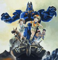 "Crunchyroll - Crunchyroll Adds ""Giant Gorg"" to Anime Catalog"