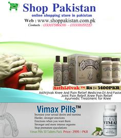 online shopping store in pakistan vimax in pakistan vimax pills in