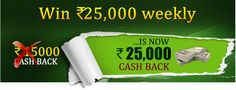 Fantastic cashback offer is for all cash players at Classicrummy.com  The cashback bonanza at #Classic #Rummy gets bigger and better!  Be the top player of the week and win cashback worth Rs.25,000/-  For More Info: https://www.classicrummy.com/free-rummy-cash-back-offer?link_name=CR-12