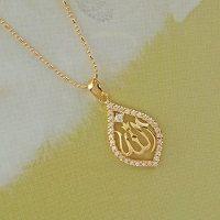allah necklace, islamic necklace, arabic necklace, Allah jewelry, islamic jewelry, arabic jewelry, allah pendant, islamic pendant, arabicart