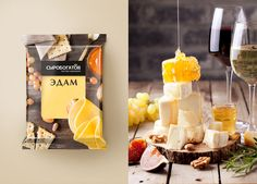 Syrobogatov on Packaging of the World - Creative Package Design Gallery