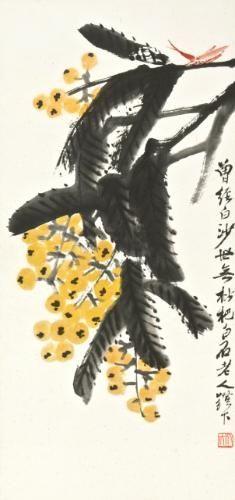 Qi Baishi - Loquats and grasshopper