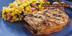 Grilled Pork Chops with Spicy Corn Perk up pork chops cooked on the grill. Spicy corn has what it takes to liven up those taste buds. Spicy Corn Recipe, Corn Recipes, Pork Chop Recipes, Grilling Recipes, Cooking Recipes, Pork Meals, Lamb Recipes, Entree Recipes, Veggie Recipes