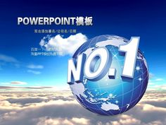 China Wind slide PPT templates powerpoint #PPT# report on the performance of the work report powerpoint ★ http://www.sucaifengbao.com/ppt/qiye/