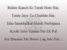 173 Best Shayari images in 2016   Hindi quotes, Ego quotes