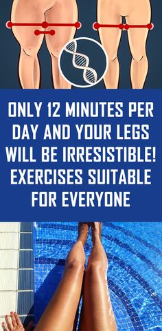 Only 12 Minutes per Day and Your Legs Will Be Irresistible! Exercises Suitable for EveryoneOnly 12 Minutes per Day and Your Legs Will Be Irresistible! Exercises Suitable for Everyone Senior Fitness, Fitness Tips, Fitness Motivation, Health Fitness, Fitness Workouts, Health Club, Loose Weight, Body Weight, Weight Loss