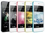 5th Generation iPod touch I want one a lot