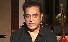 Why Isn't Anyone Demanding Palanisami's Resignation Asks Kamal Haasan - NDTV #757Live