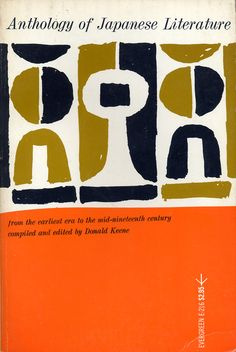 A visual catalogue of the Mid-Century Modern graphic aesthetic. Collated by Theo Inglis