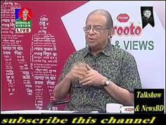 Bangla Vision Live Talk Show News and Views 24 August 2016