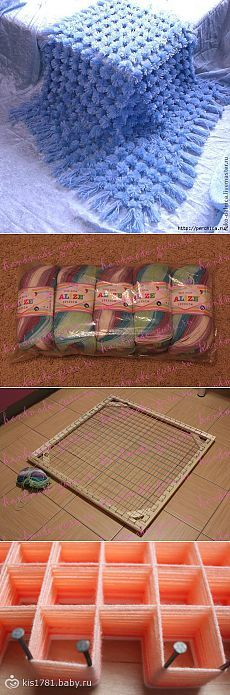 Как сделать плед из помпонов за один день - 3 мк Diy Pom Pom Rug, Pom Pom Crafts, Pom Poms, Baby Knitting Patterns, Loom Knitting, Knitting Ideas, Loom Blanket, Crochet Hats For Boys, Plastic Canvas Stitches