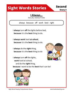 This Reading Comprehension Worksheet - I Always is for teaching reading comprehension. Use this reading comprehension story to teach reading comprehension.