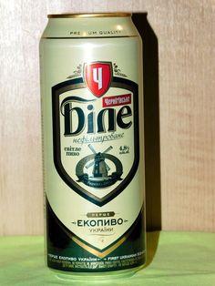 Empty Can Of Ukrainian Unfiltered Beer Chernigivske White 2017