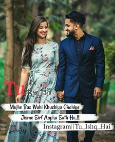 Positive Attitude Quotes, Love Quotes In Hindi, Urdu Poetry Romantic, Best Relationship, Sexy, Lovers, Asian Dating, Diaries, Boobs