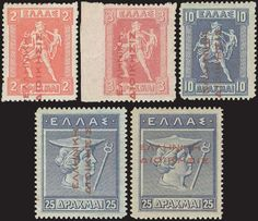ΕΛΛΗΝΙΚΗ ΔΙΟΙΚΗΣΙΣ ovpt in red (read. up), set of 13 values (5dr is missing), u/m. (Hellas 271/280+283/284-3060E).