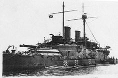 HMS Camperdown was a pre-Dreadnought Battleship of the Royal Navy.  Sank HMS Victoria in a collision, 1898 off the coast of Lebanon.