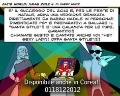 natale 2012 4