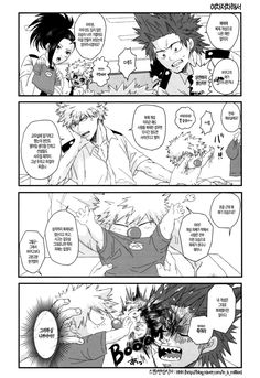 [캇데쿠] 애 딸린 캇쨩(어폐있음) : 네이버 블로그 My Hero Academia Memes, Hero Academia Characters, My Hero Academia Manga, Pokemon Comics, A Comics, Funny Comics, Boku No Academia, Buko No Hero Academia, Gender Bender Anime