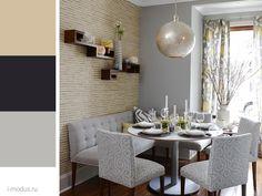 Greу and beige interior color scheme | серый и бежевый в интерьере