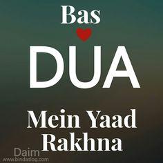 dua mein yaad rakhna n💖💖💖 Jumma Mubarak Dua, Jumma Mubarak Images, Ramadan Mubarak, Study Quotes, Writing Quotes, Life Quotes, Allah Quotes, Muslim Quotes, Funny Profile Pictures